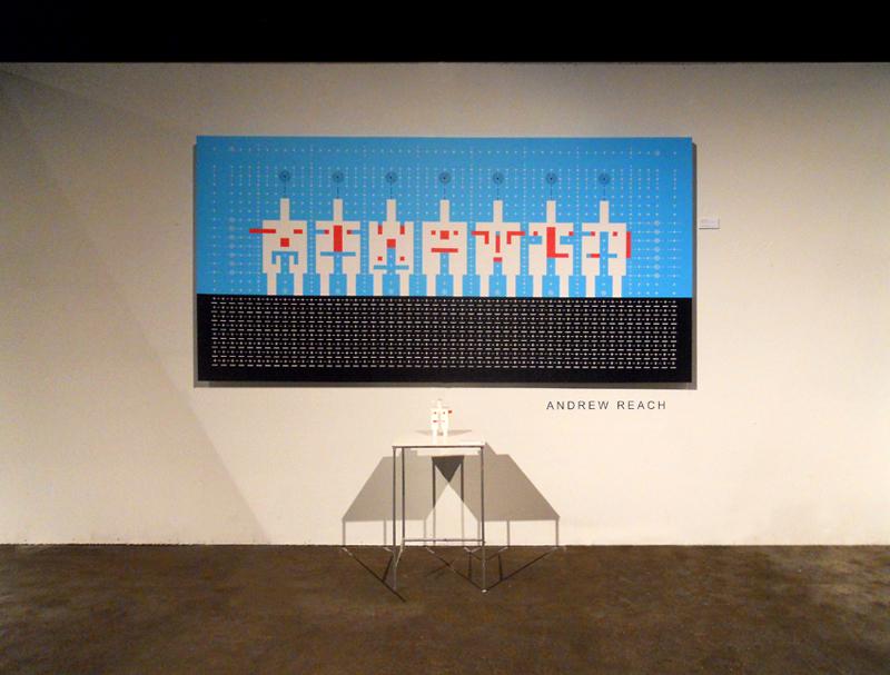 2013 Cleveland Ingenuityfest - Andrew Reach art Installation